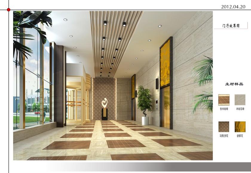 高地中心——成渝大厦内装修设计